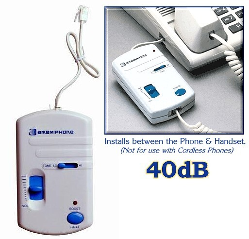 40dB in-line phone amplifier