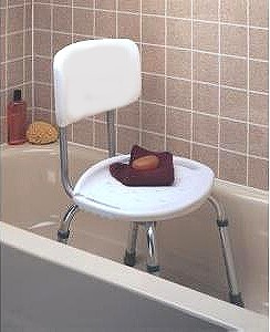 Carex Ajustable Shower Seat with Back
