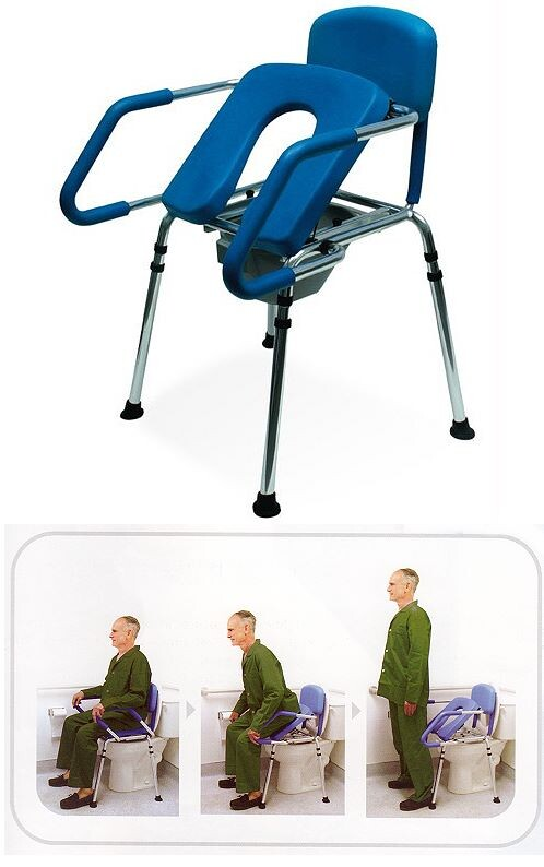Ez Up Commode Lift Chair